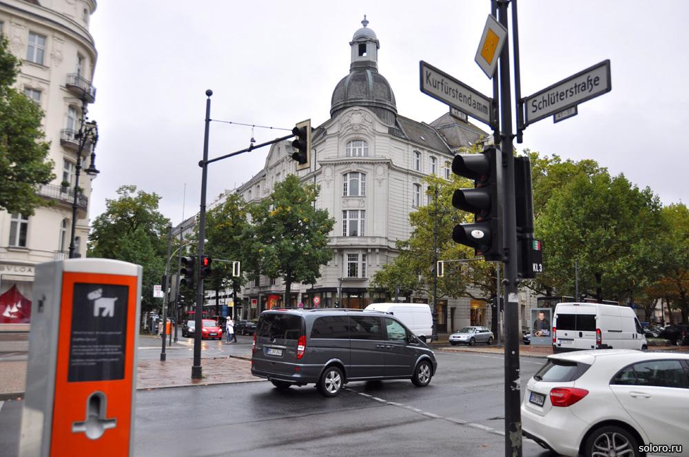 Фотки Берлина